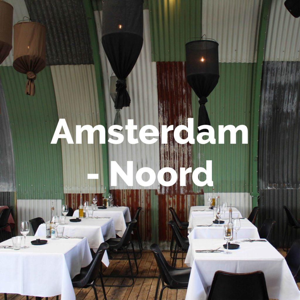 Ontdek alle hotspots in Amsterdan-Noord