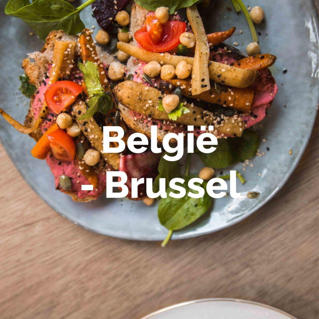 Ontdek alle reistips en hotspots in Brussel, België